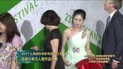 上海电视节闭幕式红毯-20170616-2017上海国际电影电视节白玉兰奖动画片单元入围作品代表