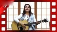 好听到哭:民谣吉他弹唱「爱很简单」附乐谱