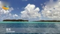 胜自由行毛里求斯旅游一日游美丽风景