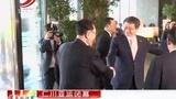 朝鲜同意重开朝韩高级别会谈