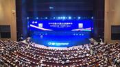 2018中国企业500强:国网蝉联榜首 金融业最赚-第一财经-财经365