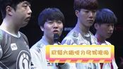 iG战队网鱼网咖ChinaJoy粉丝见面会,全场共庆iG八周年!