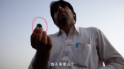 跟向导寻找荒野神庙,竟被兜售巴基斯坦古物,中国小伙如何脱身?
