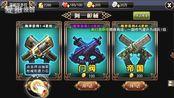 永夜君王:枪械系统和挑战模式掠夺物资