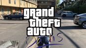 Grand Theft Auto Davis