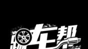"""《宏義的摩托》之达喀尔日记:没想到第一赛段就来了""""下马威""""-汽车-高清完整正版视频在线观看-优酷"""