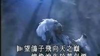 刘德华---鸽子情缘live