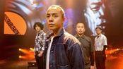 2020北京跨年 痛仰乐队歌曲《再见杰克》