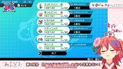 【熟肉】宝可梦剑盾杯miko视角 第1轮【樱巫女vs白上吹雪】