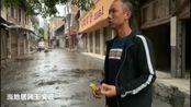 中国青年报·中青在线记者直击四川宜宾6.0级地震现场。