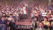 前田有纪 东京、宵町草2002