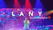 【LANY】上海2019.8.2 Livehouse演唱会 No1. Thick And Thin