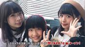 【ririri wata 足太】比酷相机之歌