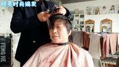40-50岁剪这款短发 保守减龄15岁 要知道这么好效果就该早点剪