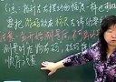 18【精华学校】初中物理阮红5_2质量的测量,天平 Nov 11 (wmr)