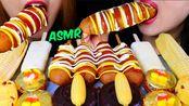 【kim&liz】助眠玉米狗、金麦卡龙、巧克力熔岩蛋糕、玉米冰淇淋 Kim&Liz助30496;(2019年10月18日22时45分)