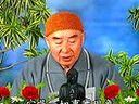 學佛答問-閩南語配音(有字幕) 2000.6.26 新加坡佛教居士林-0005_mn