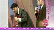 再也看不到这么经典的相声了,姜昆搭档唐杰忠《学唱歌》,真逗