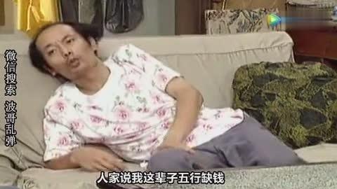 搞笑陕西话系列之《懒汉嘴太能翻》