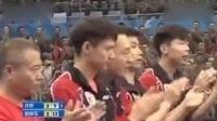 全运会乒乓球男团半决赛, 许昕大战樊振东