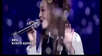 张韶涵现场演唱《隐形的翅膀》