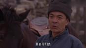 《我的父亲我的兵》第06集精彩片花