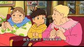 悬崖上的金鱼公主:突然来电了,老奶奶们看见折纸,真漂亮