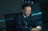 《守卫者-浮出水面》13集预告片