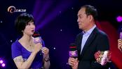 《中国情歌汇 2017》-20170504期精彩看点 张光北夫妇携手30年 自曝恋爱经过