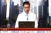 张杰老师-07.28.2010-湖北卫视天生我财