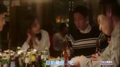 《经常请吃饭的漂亮姐姐》尹珍雅、徐俊熙牵手成功