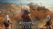 刺客信条:起源 预告向混剪 Assassin's Creed Origins Mashup