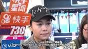 出轨许志安8个月后终回香港 黄心颖含泪认错-香港记者站-娱乐猛料大爆料