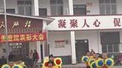 贝贝幼儿园《重阳节》