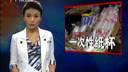 一次性纸杯易引发白血病[www.haiersh.com.cn]