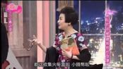 """谢哲青喜欢""""收藏钞票"""" 藉书本、展览介绍钞票背后的故事?"""