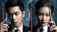 《法医秦明》分集剧情 03集