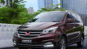 新款五菱宏光上市,5.28万起配1.5L发动机,还要约战秋名山吗?