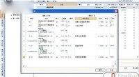 第七天广联达预算软件视频教程计价GBQ4.0加密锁官网