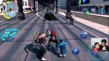 超凡蜘蛛侠2第20期:第五章NO.2阻止城市暴乱手机游戏