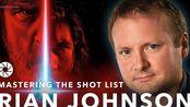 #短瞬#【镜头例举:莱恩·约翰逊 / Mastering the Shot List- Rian Johnson】
