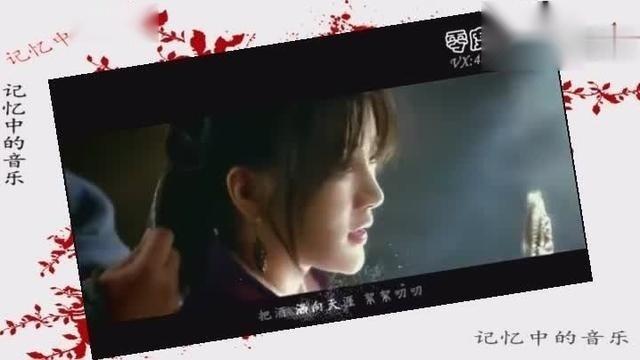 钟汉良为《新天龙八部》网游演唱主题曲《天下之风》