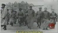 脆弱的统一 4 中原大战