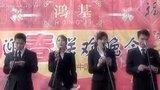 鸿基礼堂椅,春晚节目 舞蹈,青花瓷-2010