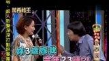 万秀猪王2013看点-20130907-万秀剧场《好孕到》