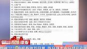 [热点] 网曝2020春晚阵容,阵容竟如此强大...