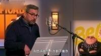 《神偷奶爸3》德鲁角色的创造历程. 一人要配兄弟两种音