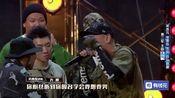 中国新说唱2019之潘邓再合体对抗岳狗岳凡 联盟battle开战(上)