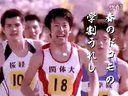 01岡本綾okamotoaya-nttdocomo-kansai-503i-marathon
