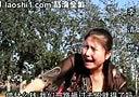 好玩视频-青年! 打砸抢不是爱国行为[基因购买www.biofeng.com]